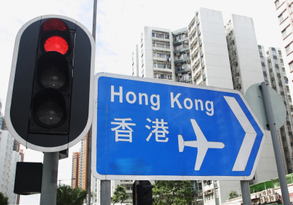 Hong Kong Territorial Tax