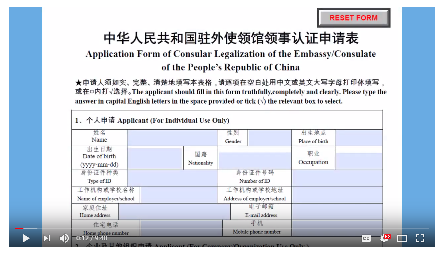Legalizing Documents for China: The G1 Form